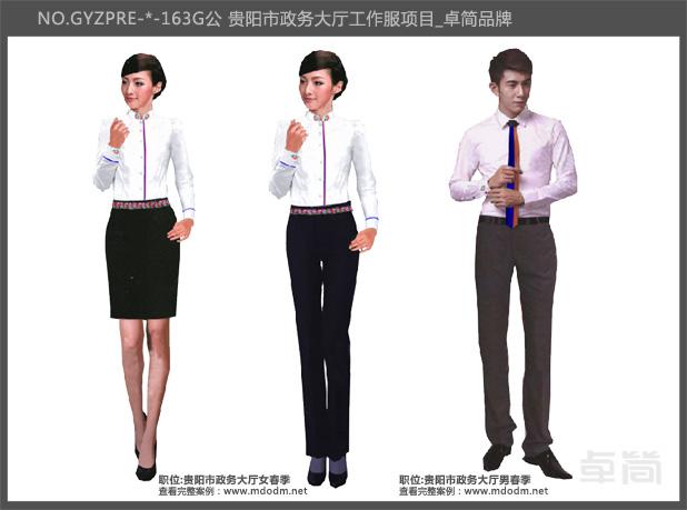 贵阳政务大厅民族公务员亚博yaboapp春季系列