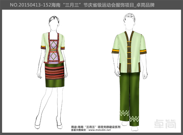 海南民族节庆党群建设亚博yaboapp系列
