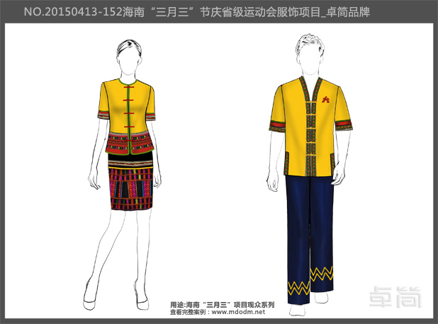 海南民族节庆组合观众亚博yaboapp系列