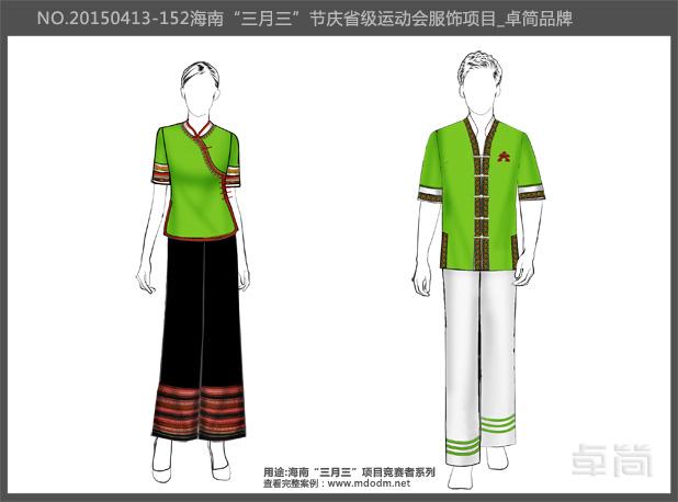 海南民族节庆组合竞赛者亚博yaboapp系列