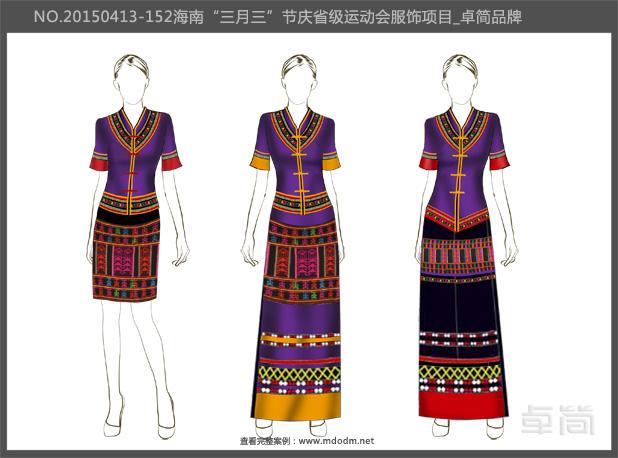 海南民族节庆女演出亚博yaboapp系列